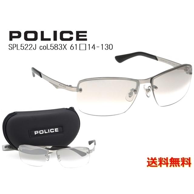 【送料無料】[POLICE ポリス] SPL522J 583X [サングラス][ サングラス ]
