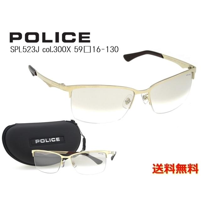 【送料無料】[POLICE ポリス] SPL523J 300X [サングラス][ サングラス ]