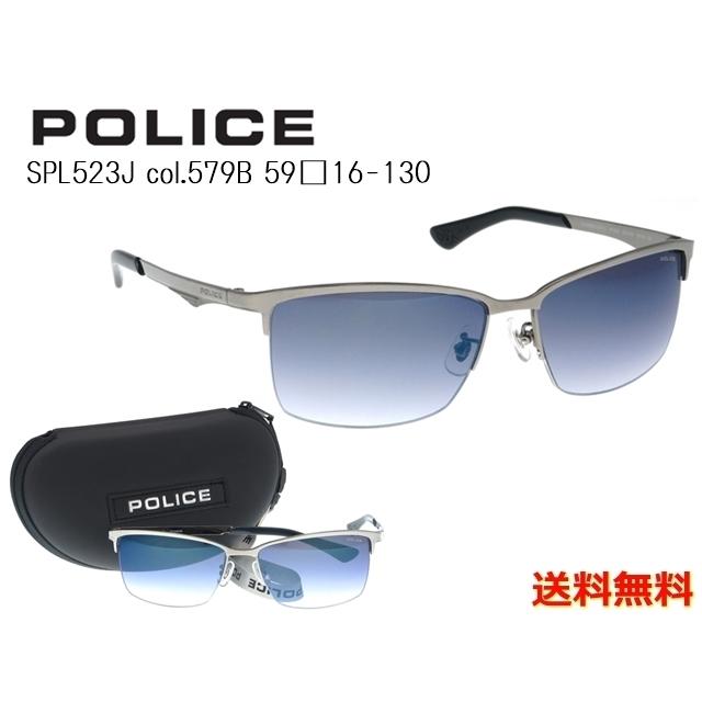 【送料無料】[POLICE ポリス] SPL523J 579B [サングラス][ サングラス ]