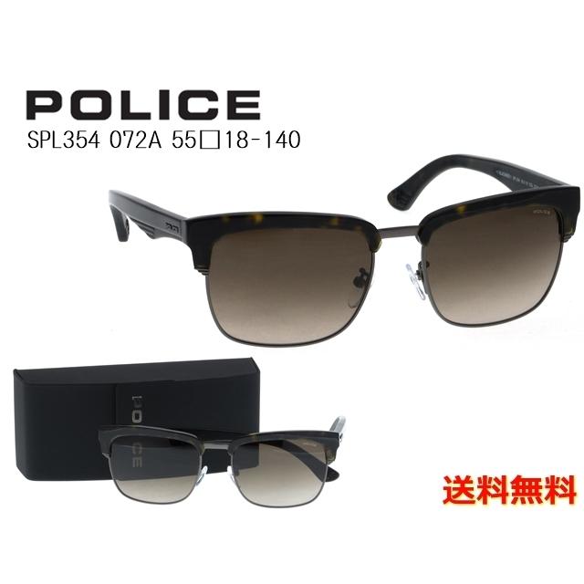 【送料無料】[POLICE ポリス] SPL354 072A [サングラス][ サングラス ]