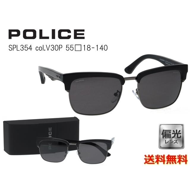 【送料無料】[POLICE ポリス] SPL354 V30P[偏光] [サングラス][ サングラス ]