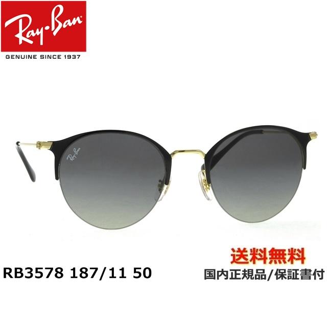 7118cfd97286 RB3578 レイバン] 【送料無料】[Ray-Ban 187/11 ] サングラス 50 ...