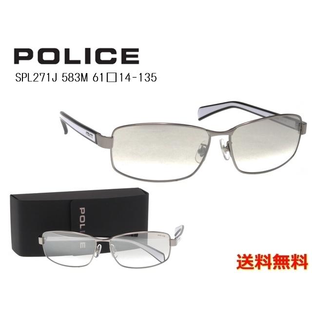 【送料無料】[POLICE ポリス] SPL271J 583M 61 [サングラス][ サングラス ]