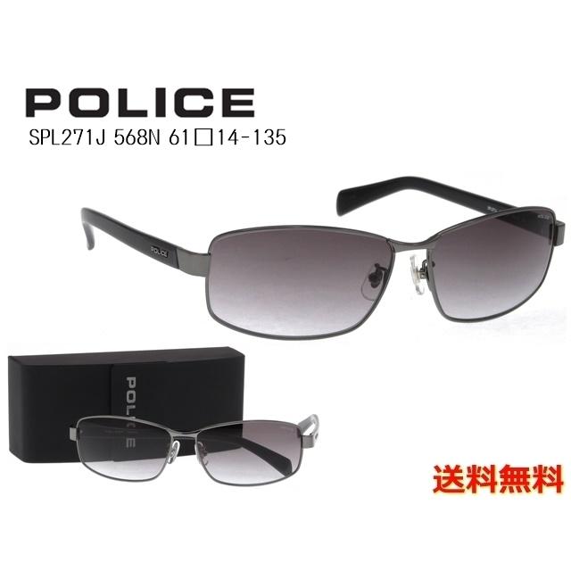 【送料無料】[POLICE ポリス] SPL271J 568N 61 [サングラス][ サングラス ]