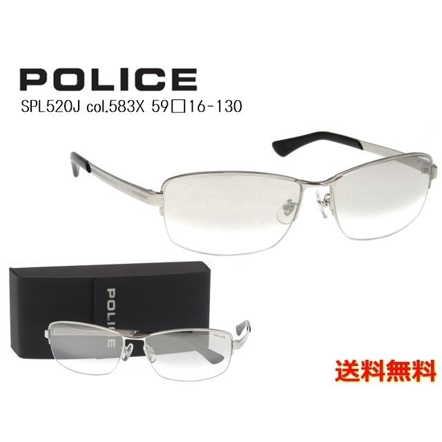 【送料無料】[POLICE ポリス] SPL520J 583X 59 [サングラス][ サングラス ]