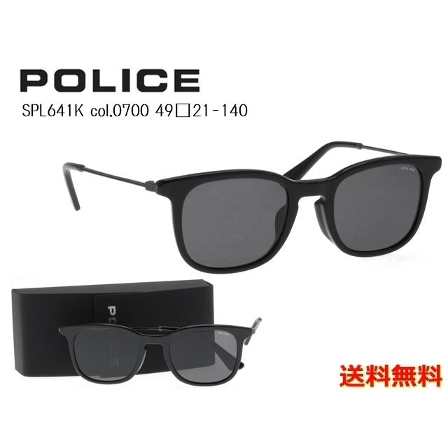 【送料無料】[POLICE ポリス] SPL641K 0700 49 [サングラス][ サングラス ]