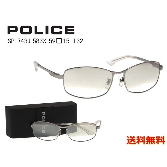 【送料無料】[POLICE ポリス] SPL743J 583X 59 [サングラス][ サングラス ]