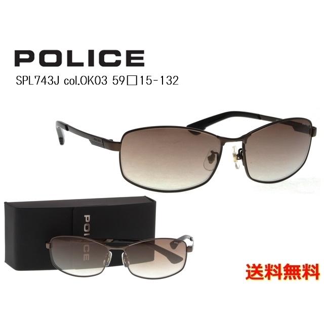 【送料無料】[POLICE ポリス] SPL743J OK03 59 [サングラス][ サングラス ]