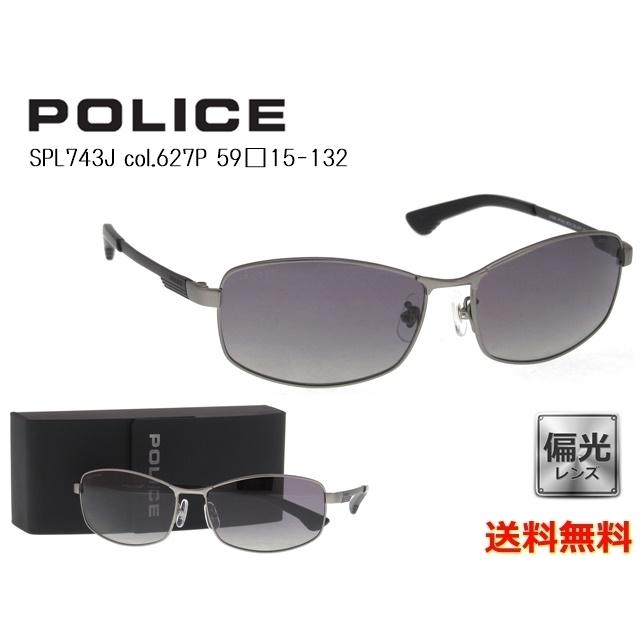 【送料無料】[POLICE ポリス] SPL743J 627P 59 [偏光] [サングラス][ サングラス ]