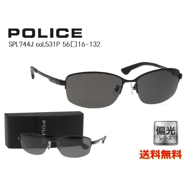 【送料無料】[POLICE ポリス] SPL744J 531P 58 [偏光] [サングラス][ サングラス ]