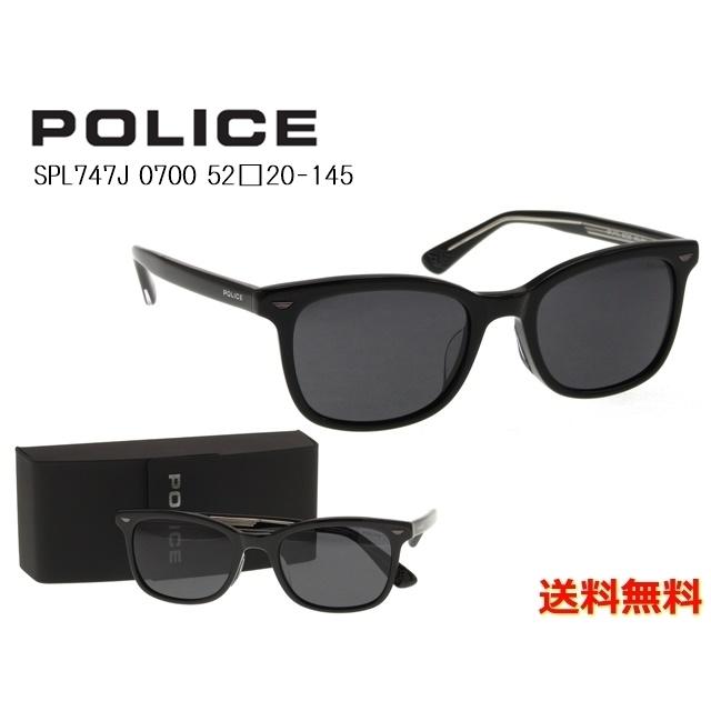 【送料無料】[POLICE ポリス] SPL747J 0700 52 [サングラス][ サングラス ]