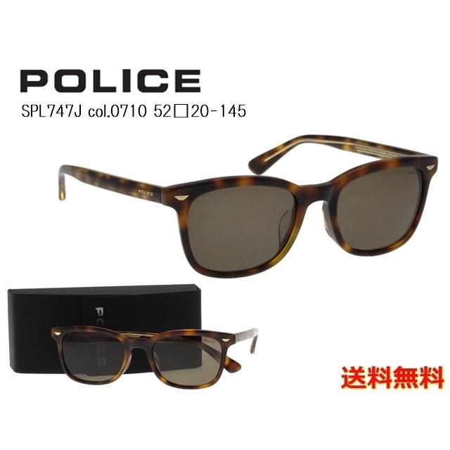 【送料無料】[POLICE ポリス] SPL747J 0710 52 [サングラス][ サングラス ]