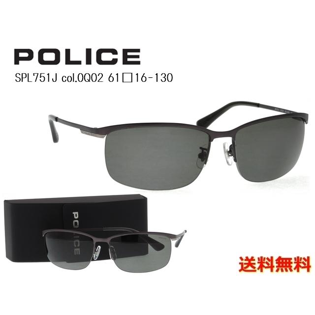 【送料無料】[POLICE ポリス] SPL751J OQO2 [サングラス][ サングラス ]