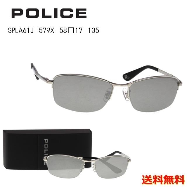 【送料無料】[POLICE ポリス] SPLA61J 579X 58 [サングラス][ サングラス ]