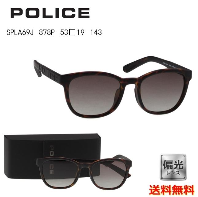 【送料無料】[POLICE ポリス] SPLA69J 878P 53 [サングラス][ サングラス ]