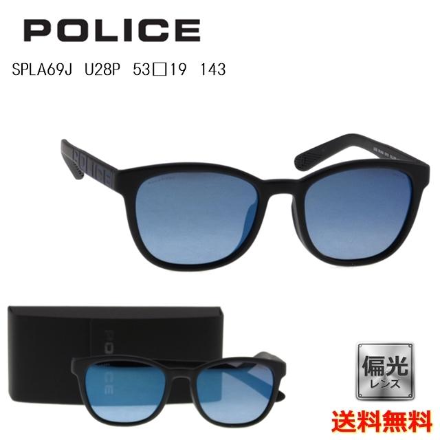 【送料無料】[POLICE ポリス] SPLA69J U28P 53 [サングラス][ サングラス ]