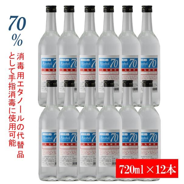度数 エタノール アルコール