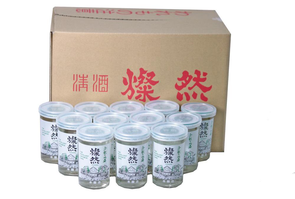 送料無料 日本酒 燦然 上撰 本醸造 180ml 瓶カップ 1ケース (30本入り)