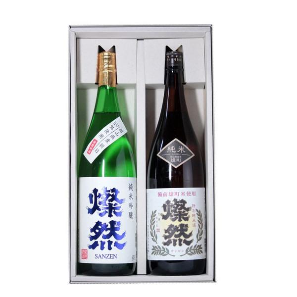 日本酒 燦然 純米吟醸 朝日 & 特別純米 雄町 1.8L 2本 セット ギフト プレゼント 贈り物