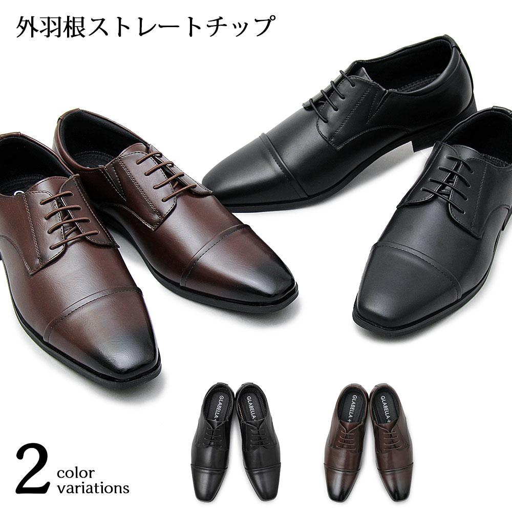 Shoes Men 軽量合皮革靴 Casual