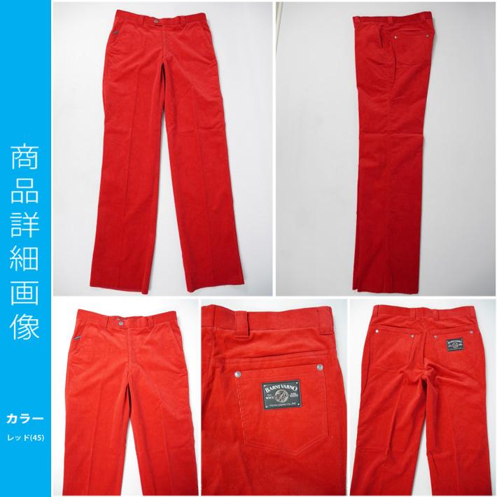 • 缺口。 灯芯绒裤 [金属标志] burnivano 荷西 · 巴尔尼 VARNO 巴尼 — 瓦男装裤