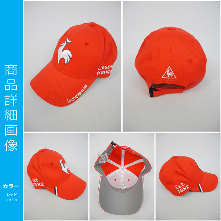 ffb1daea ... ▽Cap [bird embroidery] Le Coq golf Le coq sportif GOLF golf hat men