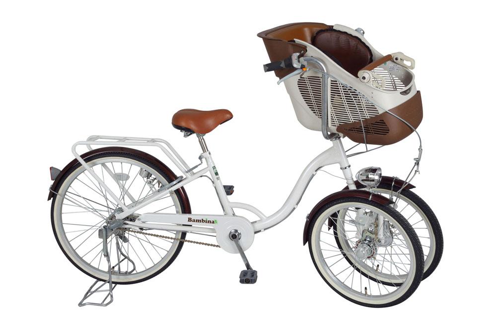Bambina フロントチャイルドシート付三輪自転車 前2輪三輪自転車 バンビーナ ミムゴ 365 大人用三輪車 人気 おすすめ おしゃれ