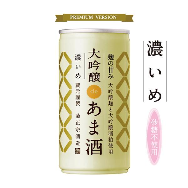 大吟醸麹と大吟醸酒粕のいいとこ取り「菊正宗 大吟醸deあま酒 濃いめ 190g」