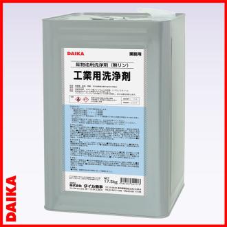 【ダイカ商事:工業用洗浄剤 17.5kg】