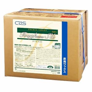 【シーバイエス:タフネスSU 18L 】超耐久・プレミア樹脂ワックス