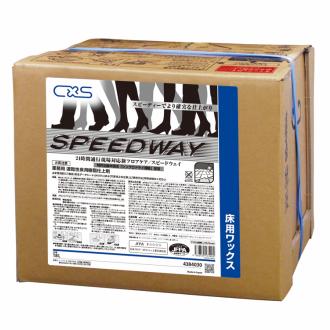 【シーバイエス:スピードウェイ 18L】強制乾燥対応ワックス