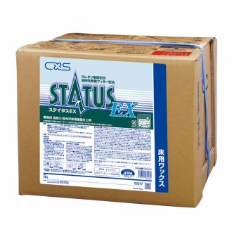 【シーバイエス:ステイタスEX 18L】高光沢樹脂ワックス