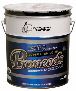 人気激安 高濃度 商い 高光沢 高耐久性でコストパフォーマンス ペンギン:ビッグステップ 18L プロニーズ26 高濃度樹脂ワックス