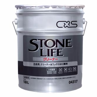 【シーバイエス:ストーンライフクリーナー 18L】天然石用表面洗浄剤