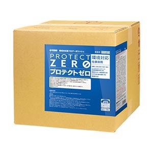 【 ユーホーケミカル:プロテクト ゼロ 】