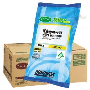 【 コニシ:ボンド木床専用WAX2kg×9袋 】