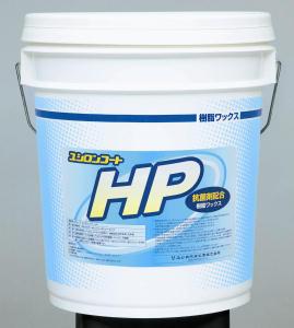 【 ユシロ化学:HP抗菌 】