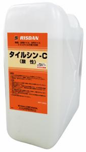 【リスダンケミカル:タイルシンC】