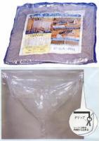 【横浜油脂:洗浄シートSA-P01D(小)】