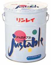 【リンレイ:ジャスタブル】