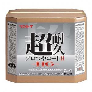 高光沢と高耐久の樹脂ワックス 格安 リンレイ:超耐久プロつやコート HG 激安通販ショッピング II