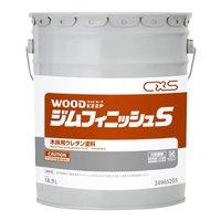 【シーバイエス:WoodKeep ジムフィニッシュS 】