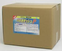 【クリアライト:バイオダッシュ P 5kg×4個】