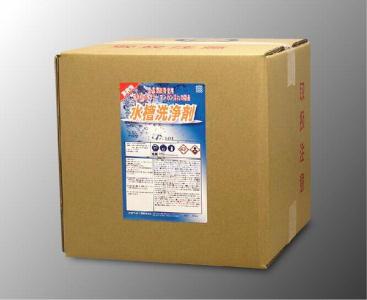 【クリアライト:水槽洗浄剤 20kg】