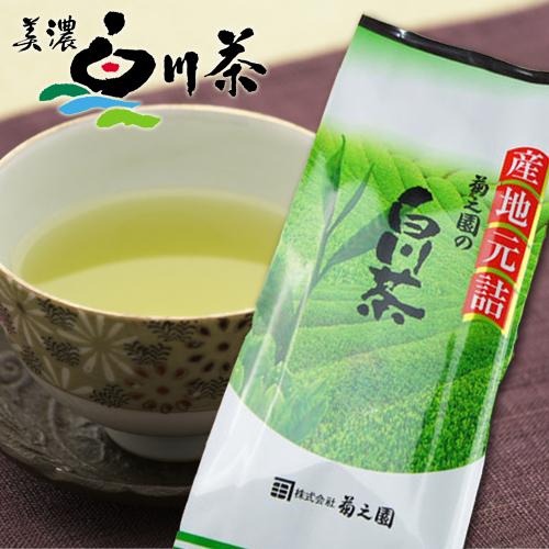 O-cha Kikunoen | Rakuten Global Market: Overseas sales products ...
