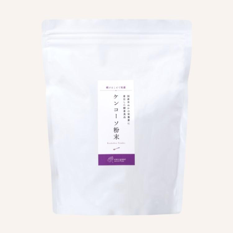 米ぬか を こうじ菌 で 発酵 し食べやすくしました代謝 アップに欠かせない酵素を習慣に 菊のマーク 500g国産 酵素 お徳用食べやすい 酵素食品 粉末 バーゲンセール 推奨 ケンコーソ