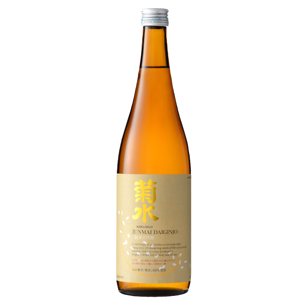【リニューアル】日本酒 ギフト 酒米菊水 純米大吟醸