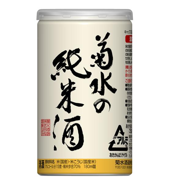 ふくよかな旨み 味わい豊な一本 出荷 芳醇な風味は お燗でさらに味わい深く 菊水で一番 燗上がり する純米酒です 日本酒 純米 ケース 缶 セット 新着セール 30本詰 地酒 菊水の純米酒 新潟 越後 180ml
