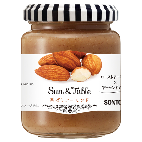 送料無料でお届けします 朝の食卓に彩りを与える太陽のような存在のジャム SunTable 香ばしアーモンド 145g 無着色 製菓材料 買物 練乳 パン材料 トースト ソントン
