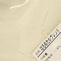 強力粉 はるゆたかブレンド【25kg】 / 強力粉 北海道産 パン用粉 小麦粉 製パン材料 パン粉 菓子パン ホームベーカリー 国産 食パン